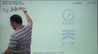 高起专《数学》第二十讲 综合复习(四)