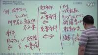 高起专《数学》第十九讲 综合复习(三)