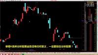 宋磊5分钟学炒股(二)股票K线介绍