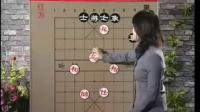 跟冠军学象棋(06)-定式残局郭莉萍