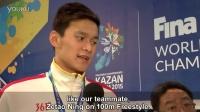 FINA赛后访谈-800米自由泳冠军孙杨
