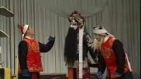 河北梆子——《牧羊圈》(下)王景雪、刘凤岭