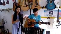 吉他弹唱《小村之恋》从化吉他(钟惠君,方伯林)
