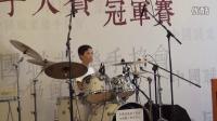 2015全国鼓手大赛冠军赛摇滚风格少年A组第四名何刘坤 现场视频