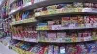 订阅破500活动抽奖结果公布~直播在日本买食玩咯~