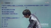高顿CMA新纲中文P1 现金预算和模拟报表习题解析