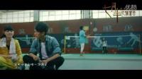 糖糖樂團《七月半之恐怖宿舍》主題曲MV《一眼幸福》