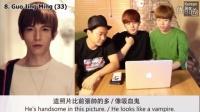 韩国人对小时代里演员的reaction  Part 2(下)