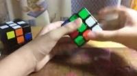 玩转魔方实例拼十字