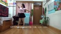 优酷 zhanghongaaa广场舞 正面相思渡口 最新32步健身舞教学版 原创
