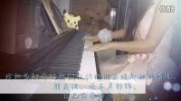 班得瑞《童年》钢琴演奏:PianoKitty