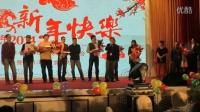 2014年搜狐畅游移动研发事业部年会实况Part1