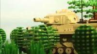乐高LEGO★1944年的坦克决战「乐迷影院」