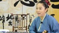 中华传统文化之国学栏目《德行天下》第02期