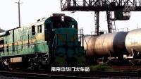 【老戴拍摄制作】铁路情怀《奔跑吧 火车》之四