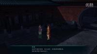 《仙剑奇侠传五前传》全剧情流程攻略第1期