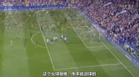 [蓝桥字幕组]15-16赛季第一轮MOTD:切尔西vs斯旺西
