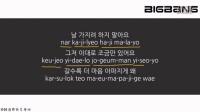 《我们不要相爱了》歌词韩语教学—-韩语学习-韩语入门-韩语课