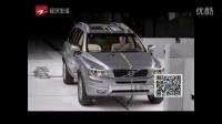 【汽车黑板报】安全著称的沃尔沃全球召回,丰田普锐斯也是如此到底怎么了?