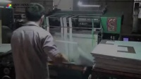 junye industry
