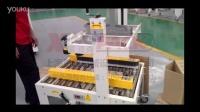 半自动封箱机FX-5050