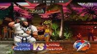 拳皇97高清版季中明星赛--淘汰赛1 凯少 VS 杰杰