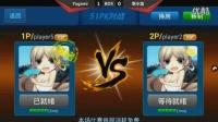 拳皇97高清版季中明星赛--淘汰赛2 李小龙 VS Yagami