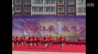 中国太平庄串烧广场舞 获奖作品