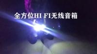 東骏电动独轮车视频介绍