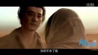 """花千骨46级大结局杀阡陌""""救骨""""高清"""