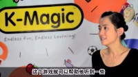 K-Magic 奇智宝盒 - 亲子智力体验计划