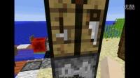 Minecraft Slimefun插件教程之一:神奇的工作台