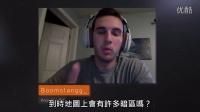 《汤姆克兰西:全境封锁》PVP相关Q&A