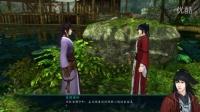 《仙剑奇侠传五前传》全剧情流程攻略第2期