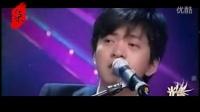 【歌手李健】夜半歌声5——萌萌哒翻唱健(齐秦专场)