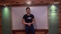 北京托尼盖教育(托尼安凯)2015年最新学生感言视频