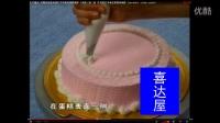喜达屋百合花裱花蛋糕培训学习方法