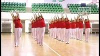 第二套 超清佳木斯快乐舞步健身操流畅完整版广场舞_高清