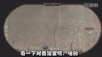 生化危机 唐唐的求生之路 02