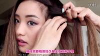 【Jenn时尚教程】简易狂欢节发型 @柚子木字幕组
