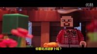 【我的世界】乐高版小动画:我是一只特别的苦力怕02