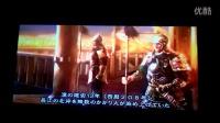 【小北瓜】wii版《三国志11》新增PK剧本——赤壁之战