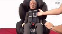 Britax ClickTight Convertible Car Seat Recall_ Identify the Defect