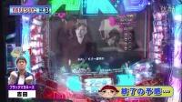 【決勝戦#2】〈ぱちんこAKB48 バラの儀式〉この台打たないなんてどうかしてるぜSP!! 003