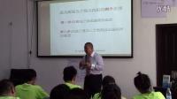 庞峰培训课程之解除客户的购买抗拒