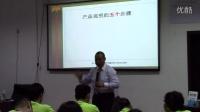庞峰培训课程之产品说明的五个关键