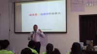 庞峰培训课程之客户的性格类型