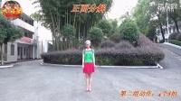 湘湘广场舞-我好好的去爱你(原创)编舞:春天