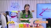 染布《晓鸥时尚说》1小时不停絮叨的直播完整回顾 20150521
