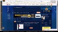 02_Adobe Premiere PR CC【零基础到实战】第1讲 思维思路实战流程(8-2)